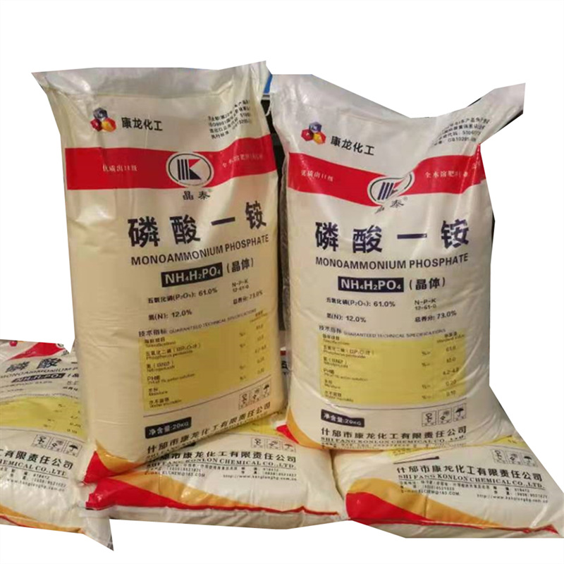 JINGTAI Agricultural grade fertilizer, 12.0% nitrogen content, Jingtai Monoammonium Phosphate