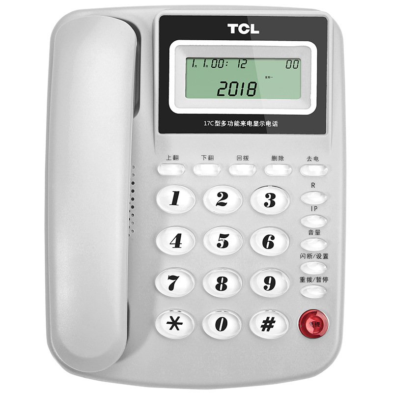 Caller ID Telephone TCL Business Office Fixed Telephone HCD868 (17C) TSD