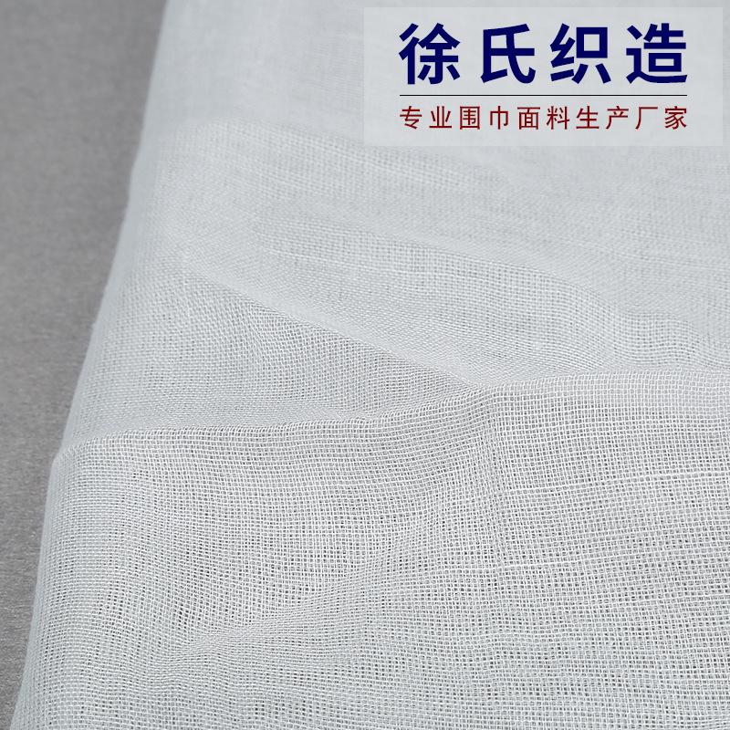2020 Big Chemical Fiber TR Scarf Grey Fabric 32 Plain Weave Thin Fabric Grey Fabric