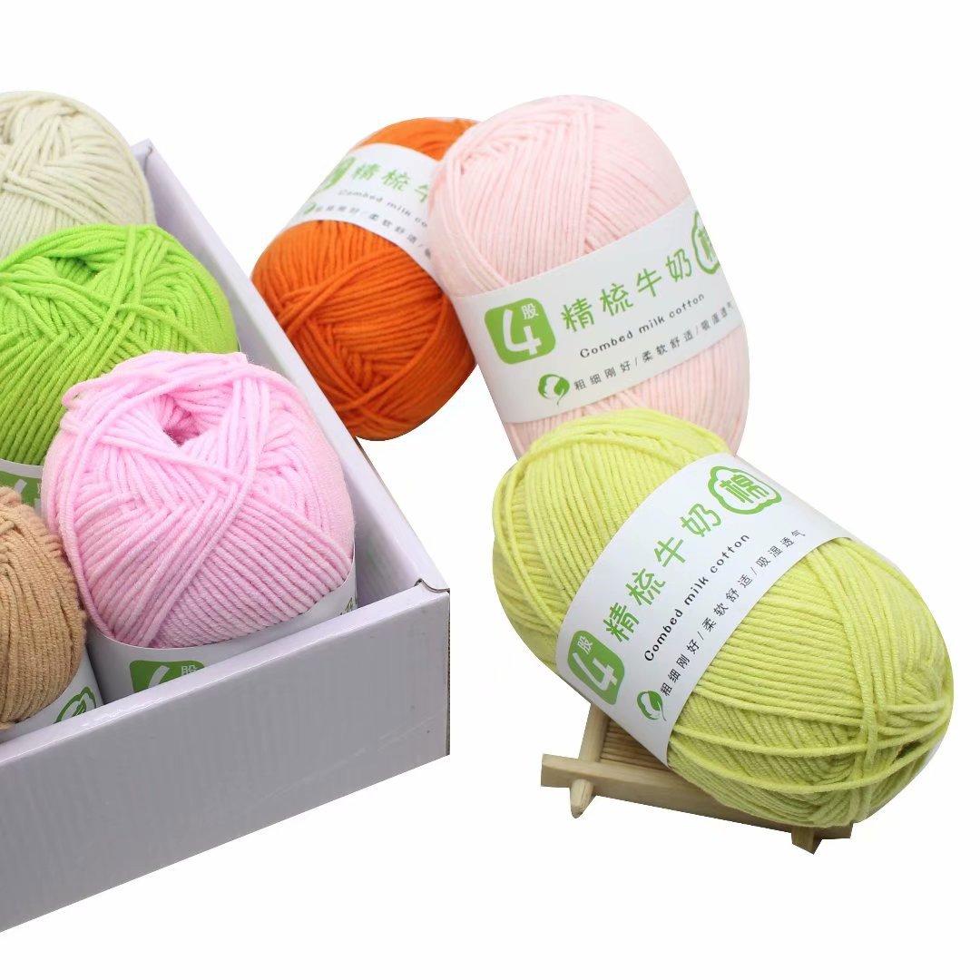 Milk cotton yarn 4 strands baby cotton yarn knitting sweater scarf thread diy doll crochet thick thr