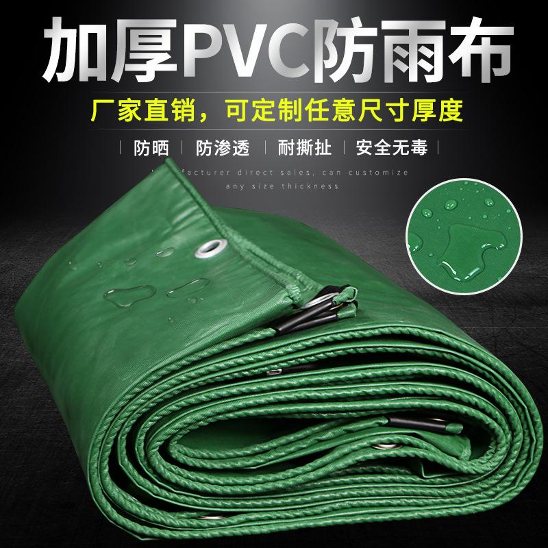 FUYUAN Tarpaulin canvas rain cloth waterproof, rainproof and sunscreen pvc thick tarpaulin tarpaulin