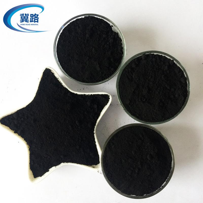 Iron Oxide Black 722 Pigment Iron Black Inorganic Toner Iron Oxide Black for Paint Asphalt Concrete