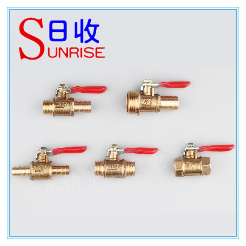 HENGXING Pneumatic ball valve pagoda small ball valve small valve switch 1 minute 2 minutes 1/4 pago