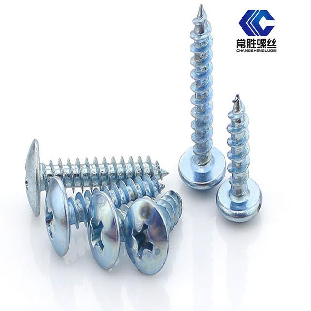 Shanghai large flat head self-tapping screws wholesale hardened self-tapping custom large flat head