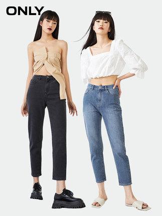 DUY quần Jean  NHẤT vào mùa xuân mới tính khí retro cổ cao phụ nữ quần jean Harlan 9 điểm sẫm màu |
