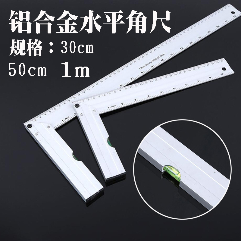 RONGXIN Measuring tool aluminum alloy square 30/50/1 meter long aluminum woodworking level right ang