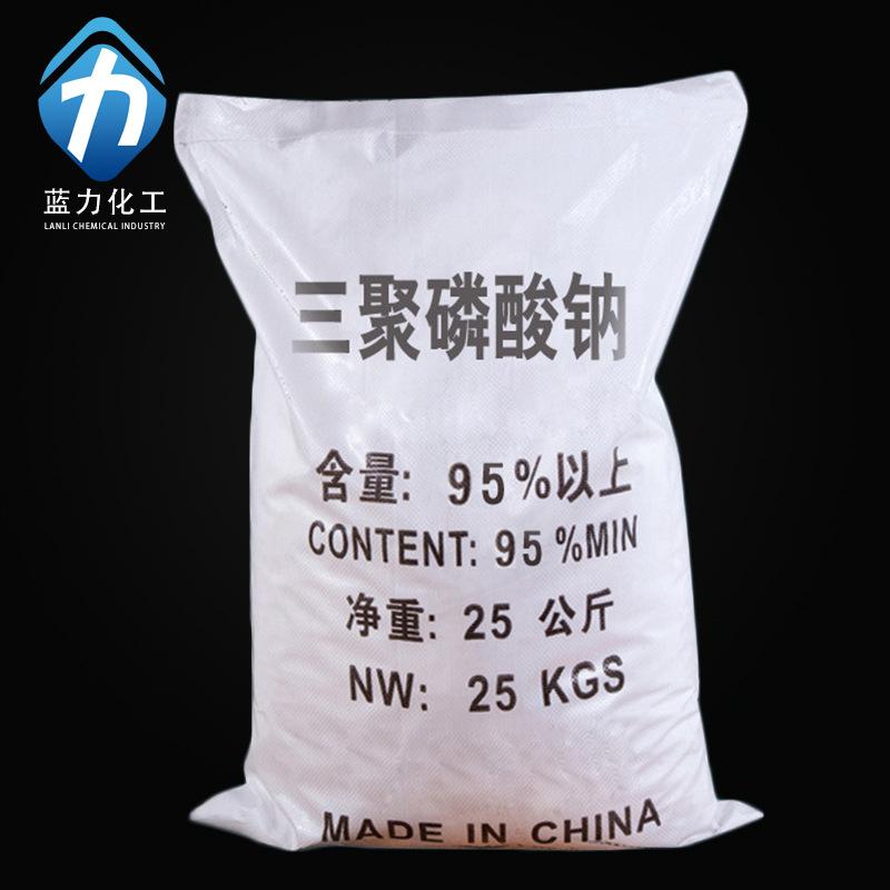 Chất tẩy rửa tổng hợp natri tripolyphosphat 96% có độ tinh khiết cao