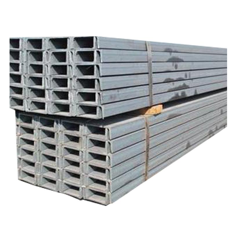 Curtain wall hot-dip galvanized channel steel Bridge construction engineering channel steel 8# 10# 1