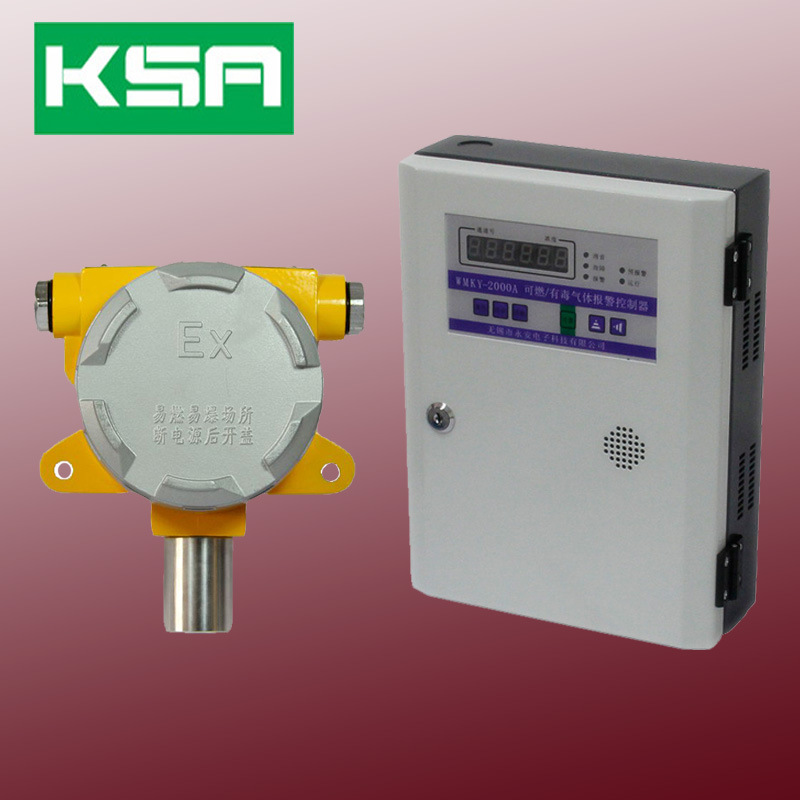 YA Industrial kitchen commercial gas alarm detector fixed explosion-proof natural gas liquefied gas