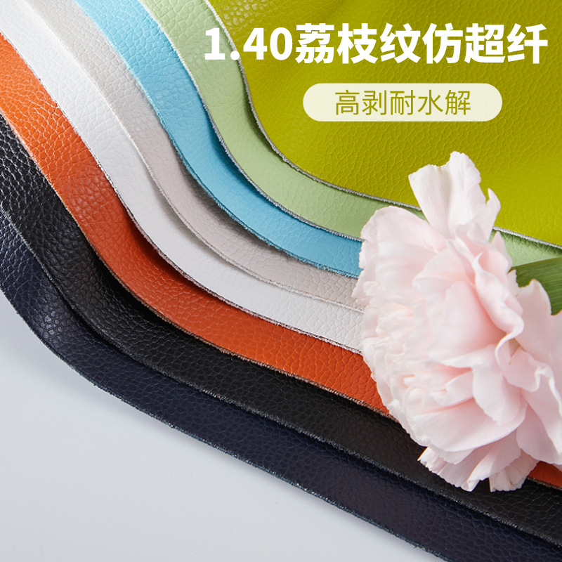Pu synthetic leather manufacturer E97 imitation microfiber high-stripping hydrolysis resistant PU le