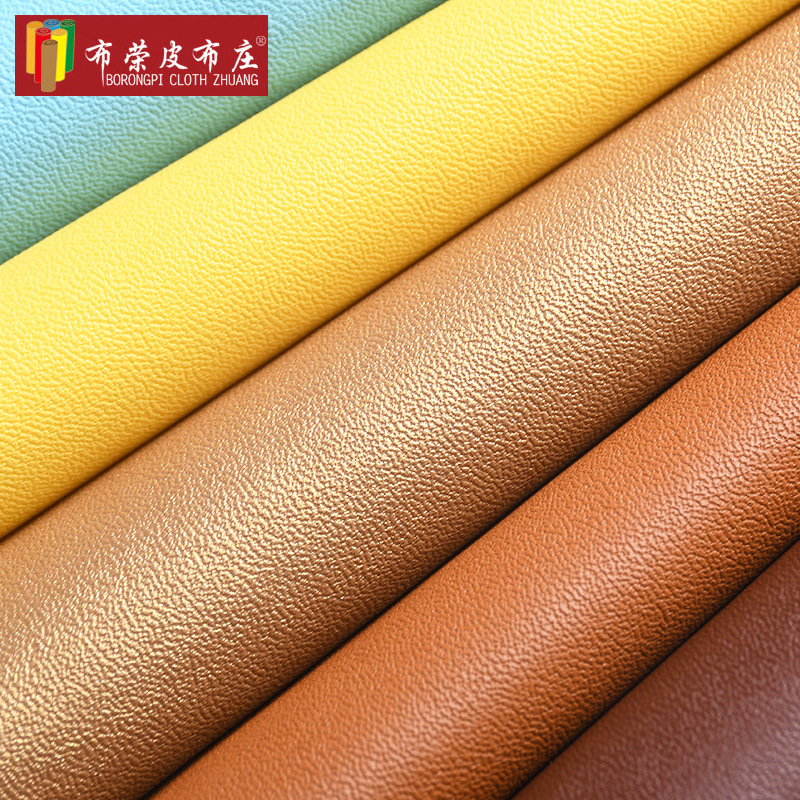 Lamb pattern dining chair leather hard bag clothing soft bag fabric pu artificial synthetic leather