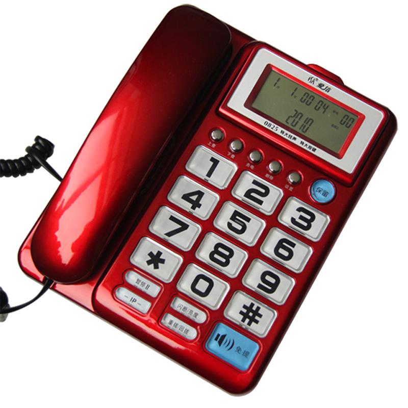 AIXIN 0825 telephone landline home use high-volume telephone for the elderly, extra-large ringtone,