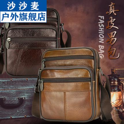 Túi xách nam kiểu dáng thời trang với chất liệu giả da bò .