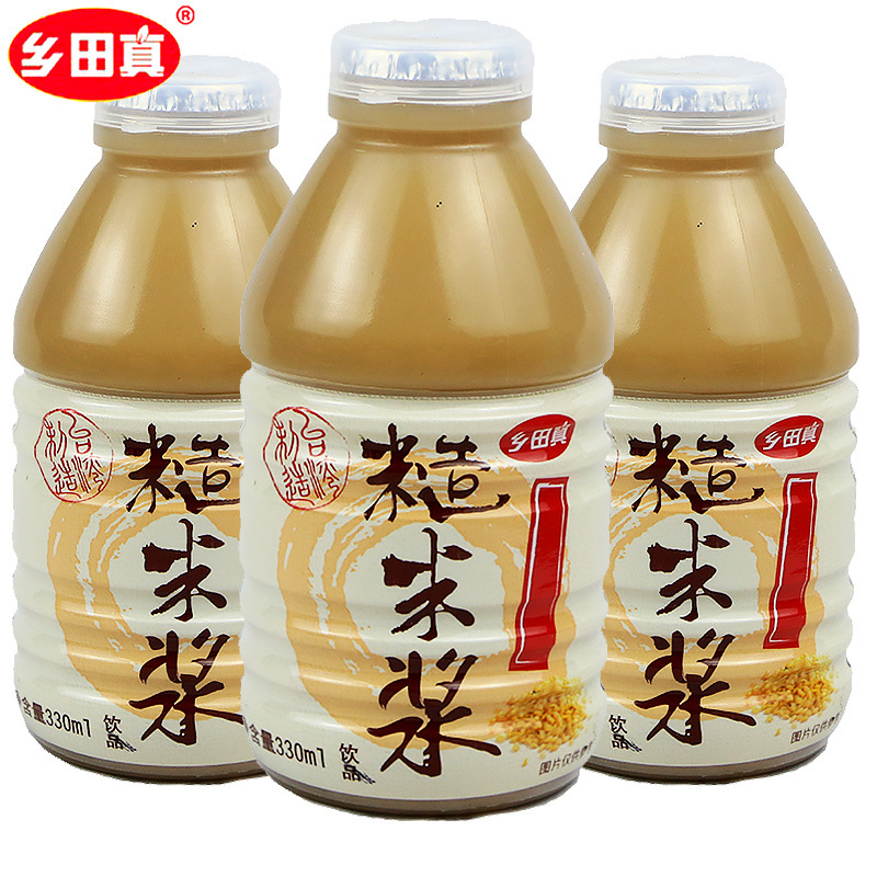 Taiwan Goda Real Brown Rice Milk Soy Milk 330ml Student Meal Replacement Breakfast Soy Milk Drink