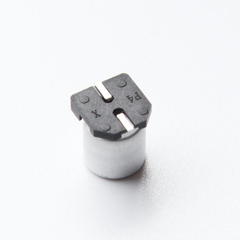 SMD Aluminum Electrolytic Capacitor 63v220UF10*10.5 Household Chip Capacitor Solid Electrolytic Capa