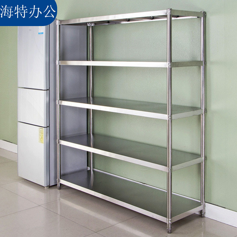 Stainless steel shelf kitchen shelf floor microwave oven pot shelf microwave oven storage rack house