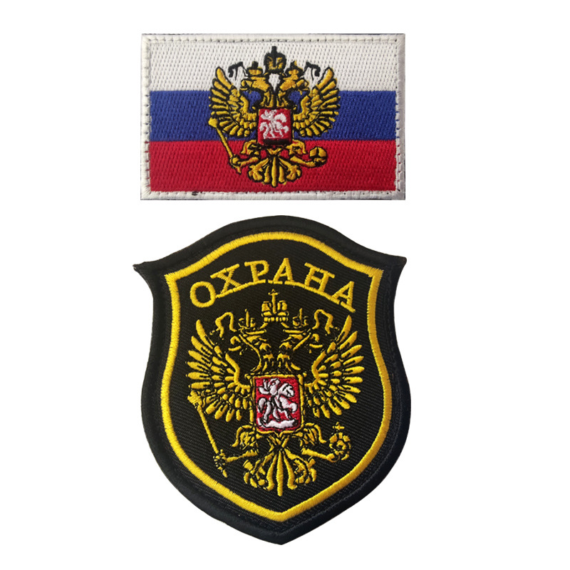 Russian Flag Badge Double-headed Eagle Embroidery Velcro Patch Cloth Patch Military Tactical Patch A