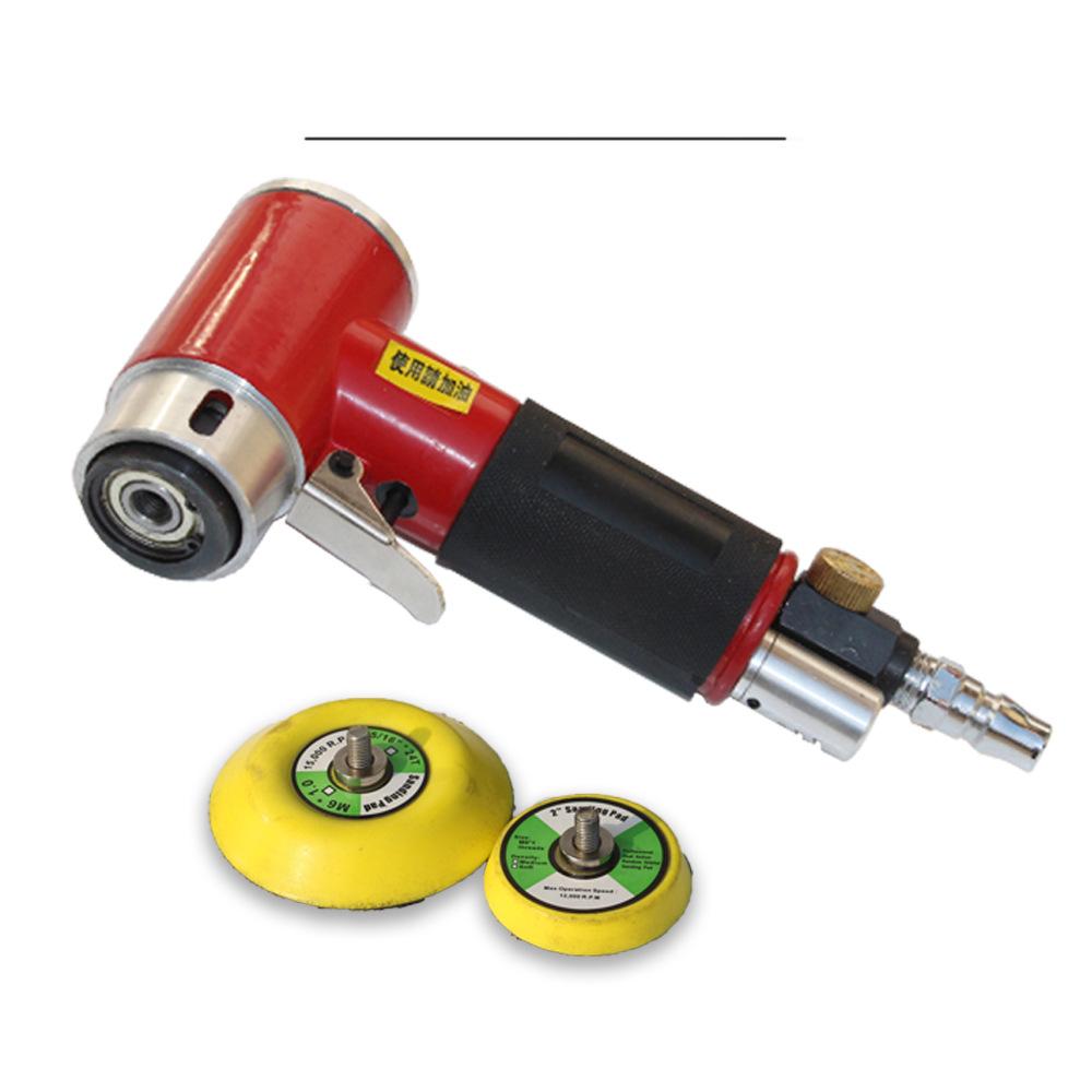 2 inch pneumatic grinder 3 inch black red small pneumatic tool car wax sealing glaze eccentric polis
