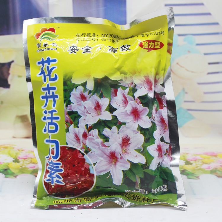 GUOHAO Flower vitality organic fertilizer flower and fruit tree simple and convenient ornamental gre