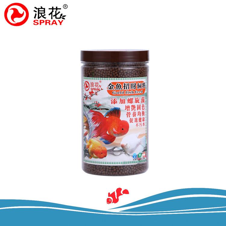 Ornamental fish, goldfish feed, fish food, small fish food, small particles, tropical fish, lucky fi