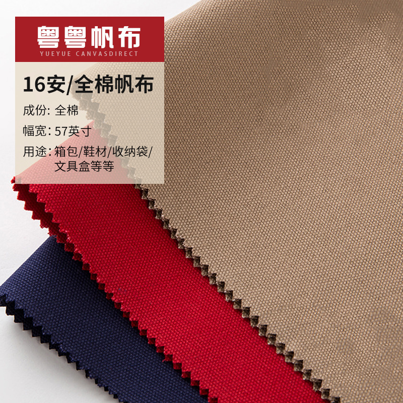 ZHENGFENG 100% cotton dyed 16-an canvas fabric wholesale bags, shoes, handbags, pillows, crafts canv
