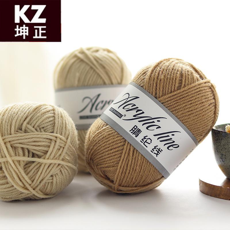 Acrylic yarn medium thick hand-knitted crochet slippers cushion cushion yarn