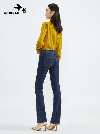 quần Jean Brother 2021 quần áo mùa xuân mới giữa eo micro sừng Slim cổ điển giản dị quần dài denim n