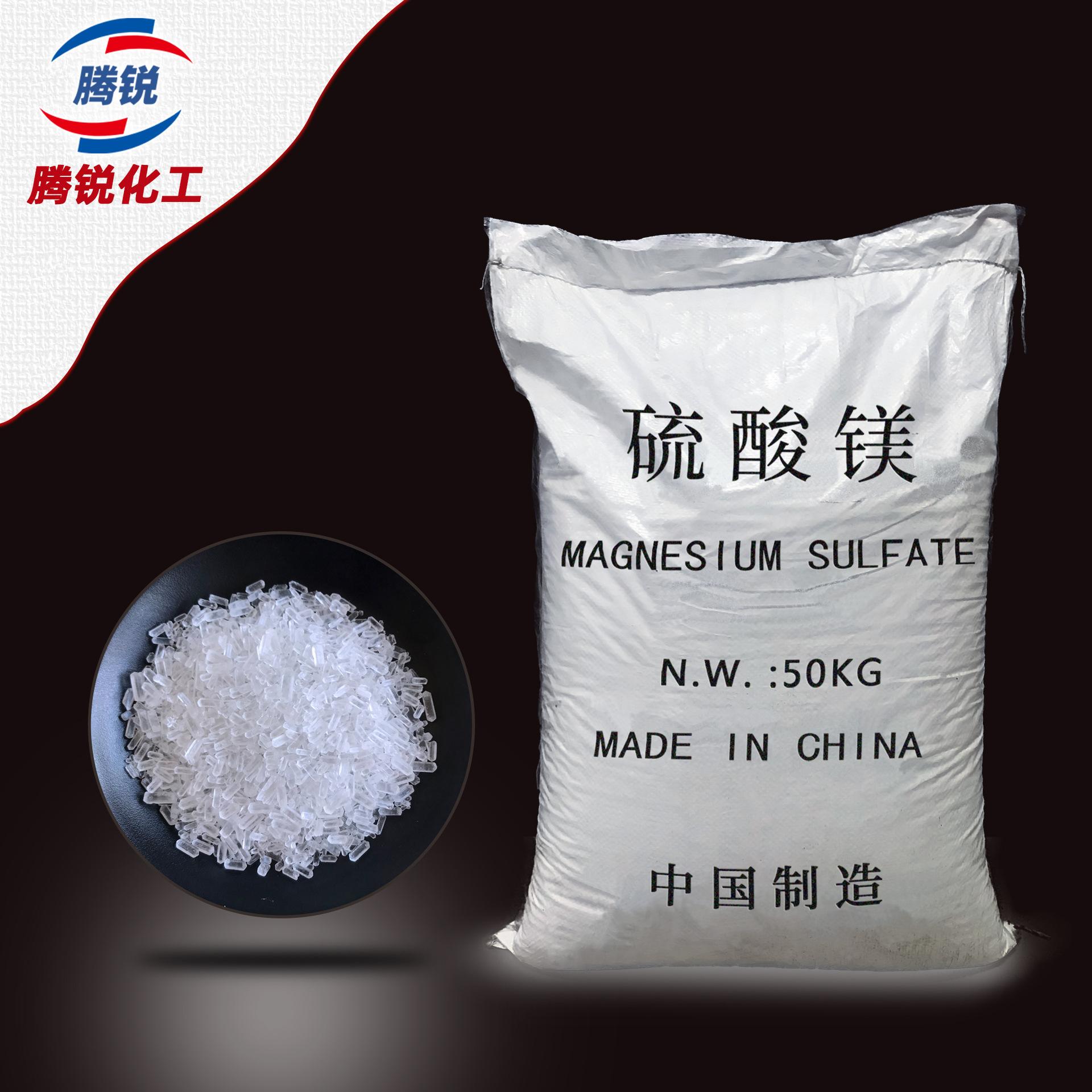 TENGRUI Industrial Grade Magnesium Sulfate 99 Content Magnesium Sulfate Heptahydrate Granules Magnes