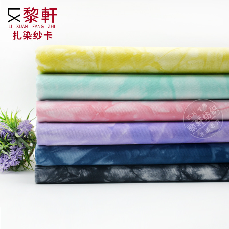 Cotton 10856 twill printed autumn and winter washed apron hat yarn card tie-dye cotton