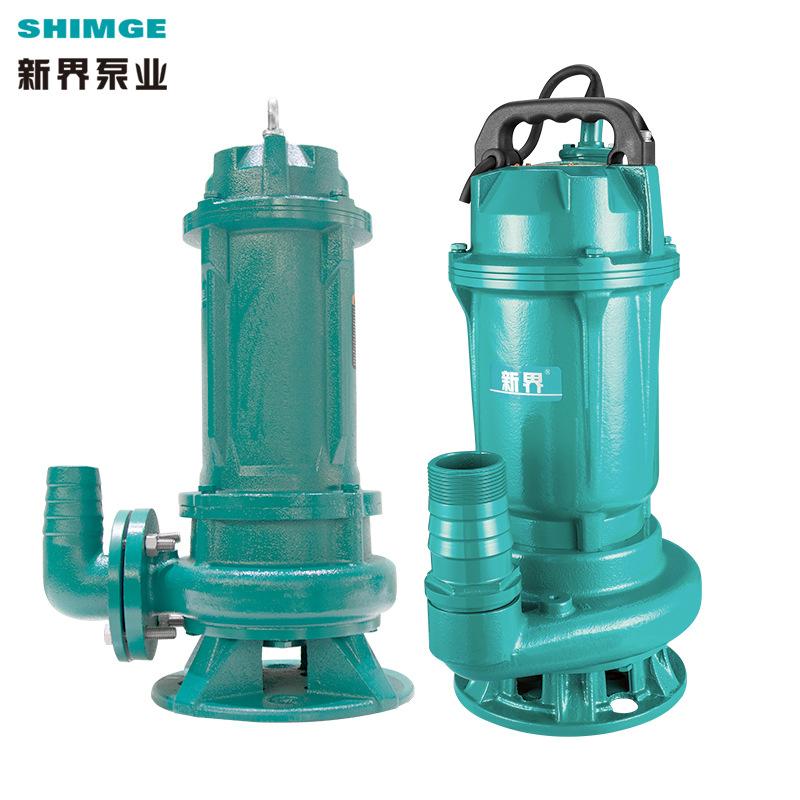 XINJIE New Territories sewage pump 220v/380v industrial household high-lift sewage submersible pump