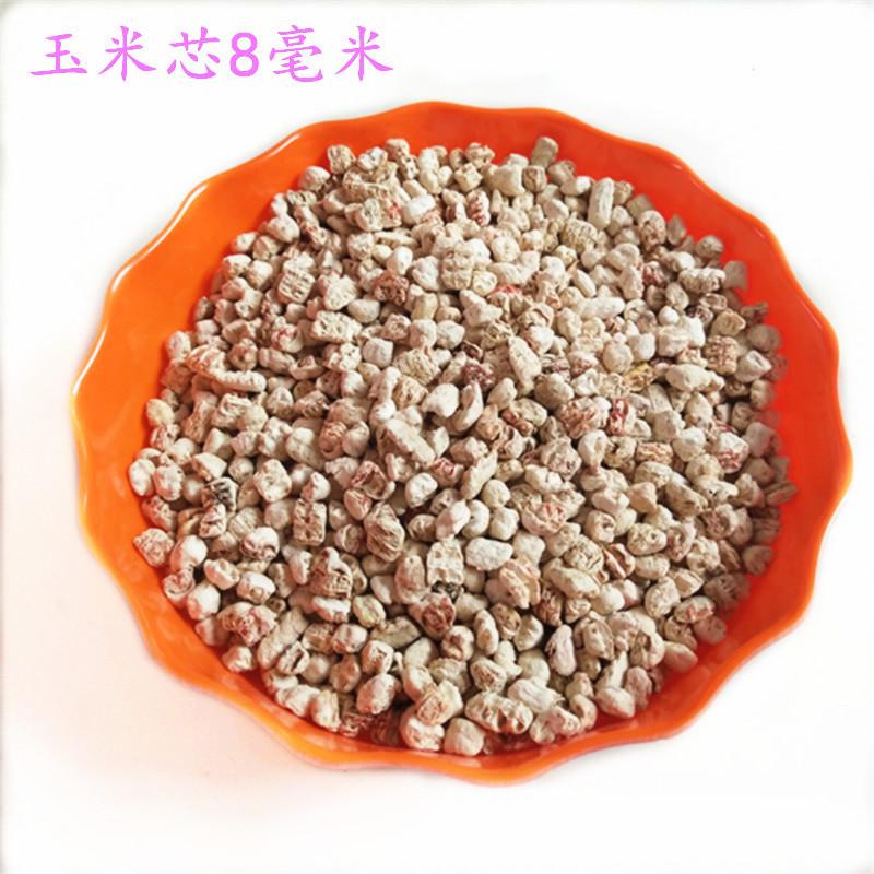 Veterinary medicine maduramycin corn cob aquatic feed raw material nutritional carrier corn cob powd