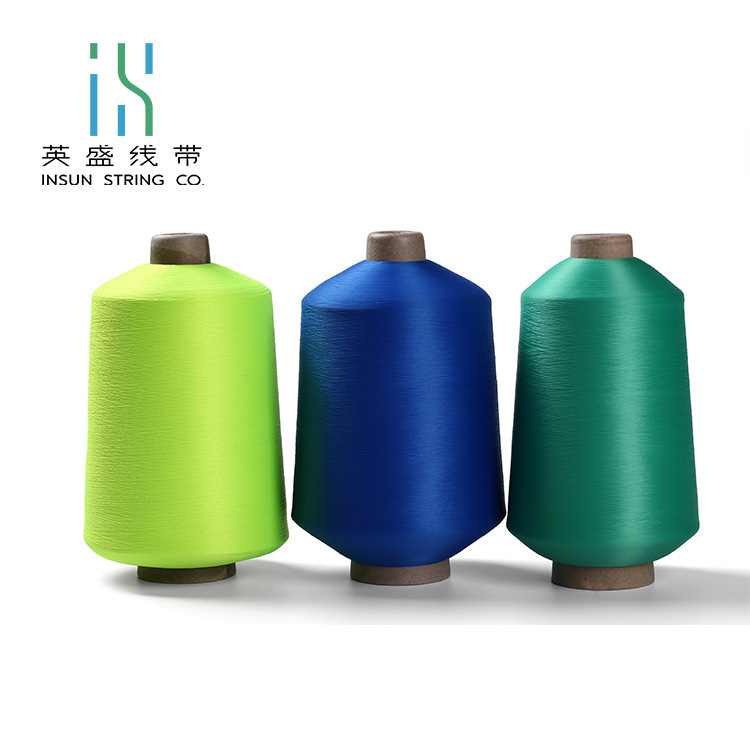 YINGSHENG Polyester colored yarn 75d100d environmentally friendly color card dty polyester low stret