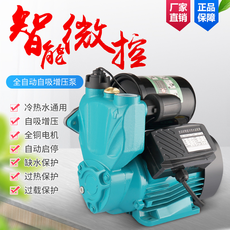 XINGLEI Household tap water cold and hot water self-priming pump, solar pipeline water pump, automat