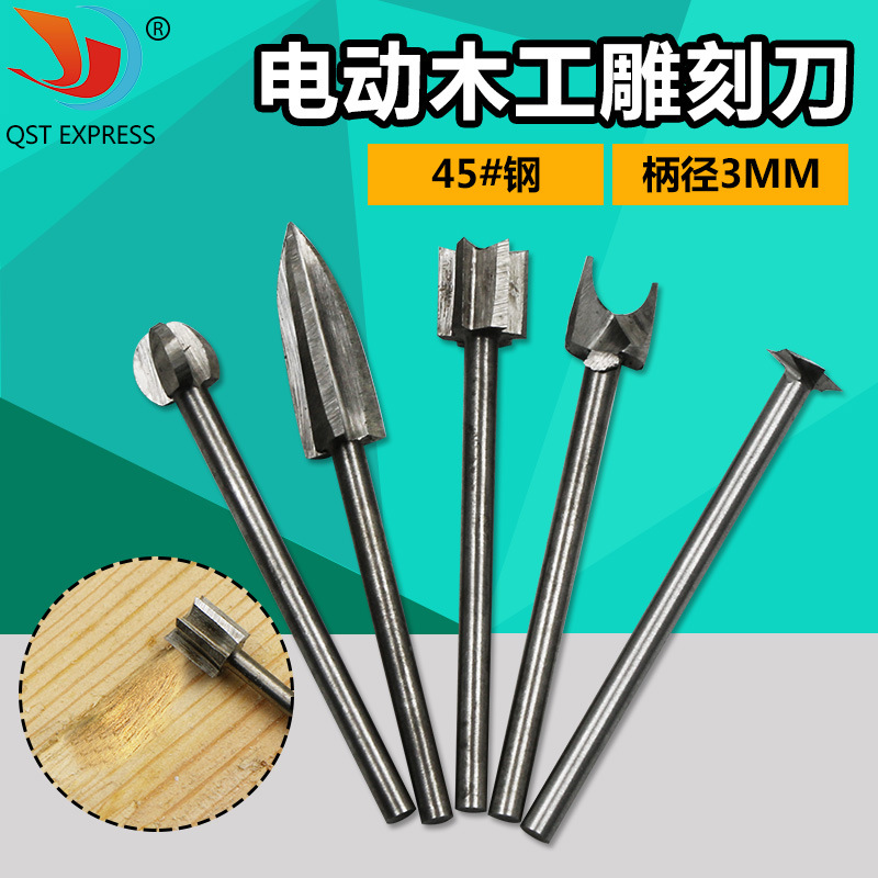 QST EXPRESS New electric woodworking carving milling cutter Root carving tool Amber wood carving gri