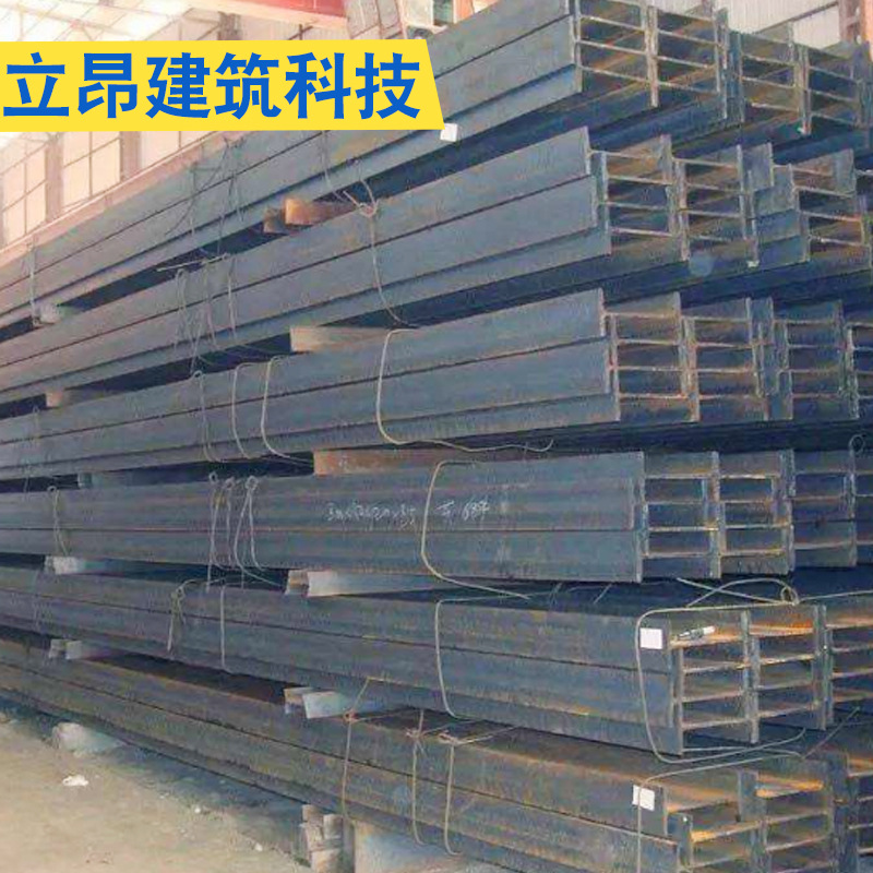 Galvanized steel GB I-beam support customized processing Jiangsu I-beam