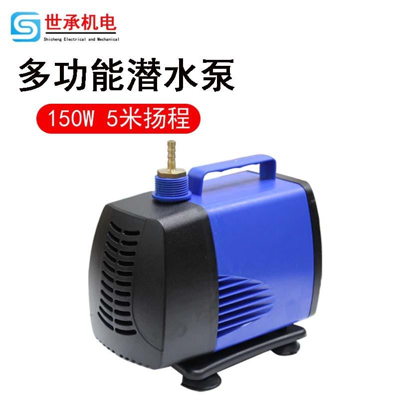 High-power high-lift submersible pump 150W engraving machine 220V pumping household mini high-flow w