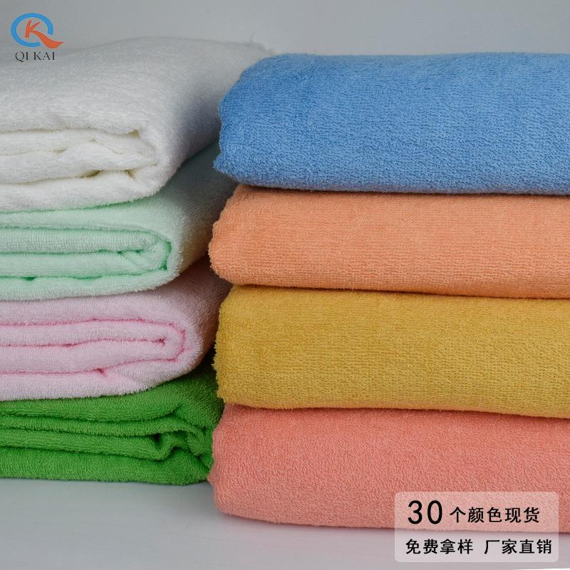 QIKAI Woven cotton double-sided terry cloth hotel bath towel bathrobe non-linting fabric new
