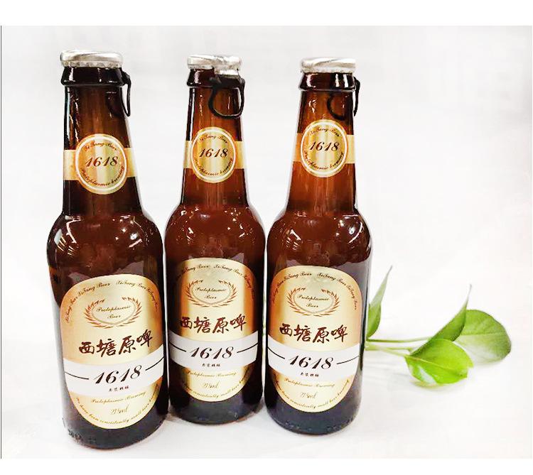 XITANG German beer taste, craft beer, pure beer, Xitang original beer