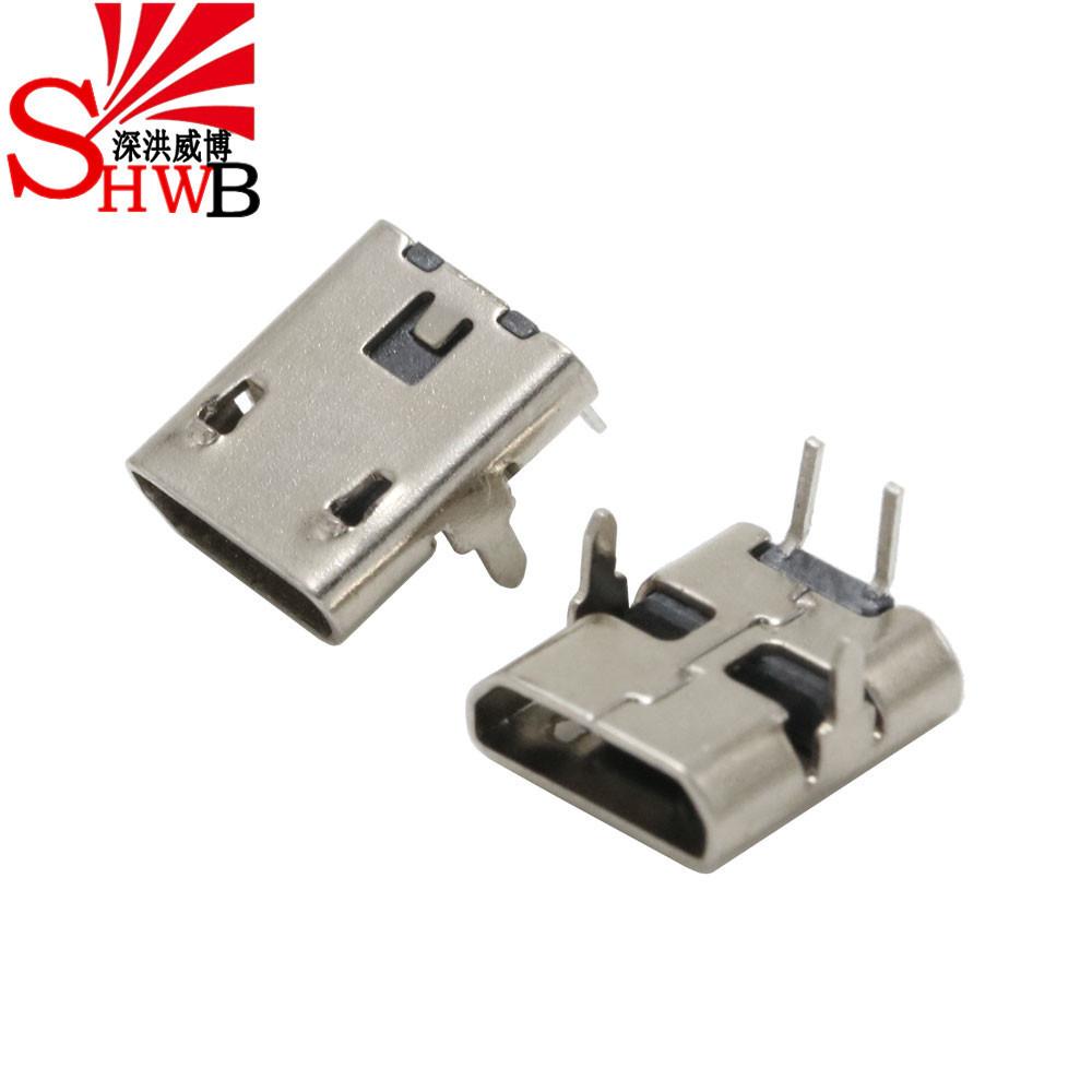 SHWB micro USB connector MICRO 2P female socket two-pin 90 socket V8 Android charging female socket