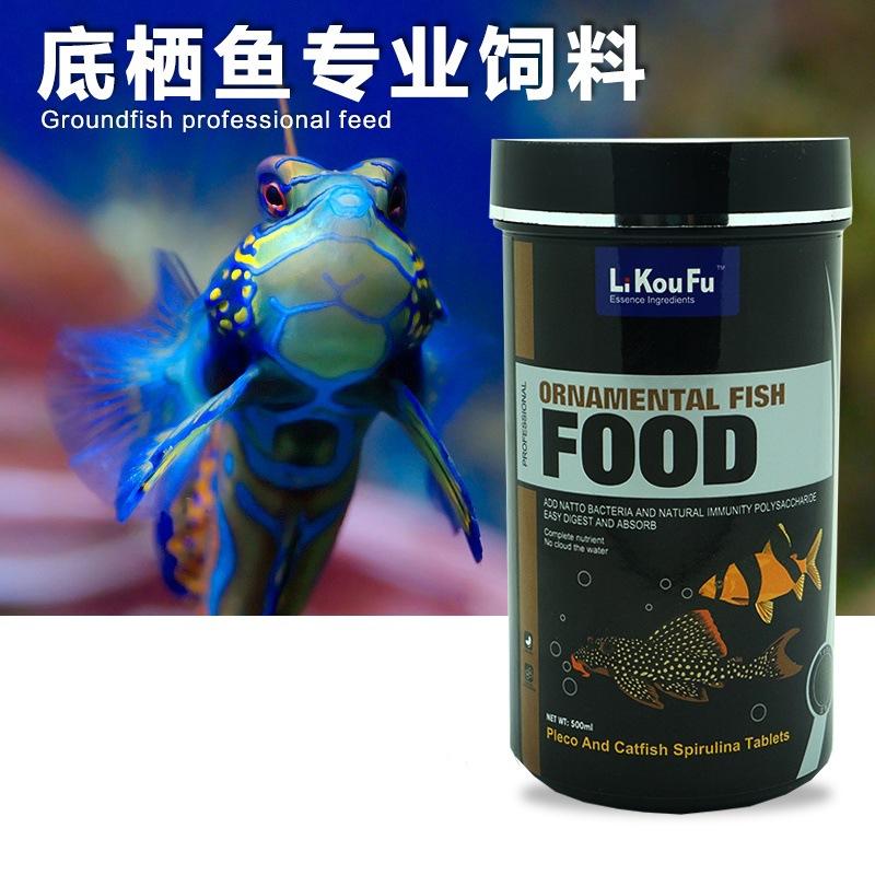 Likoufu Special-shaped benthic fish feed fish food fish food DK801 500ml