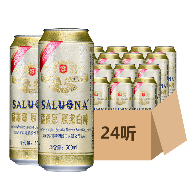 SALUONA Keder Sarona White Beer FCL 500ml*24 Cans Classic Cans Craft Wheat Pure White Beer