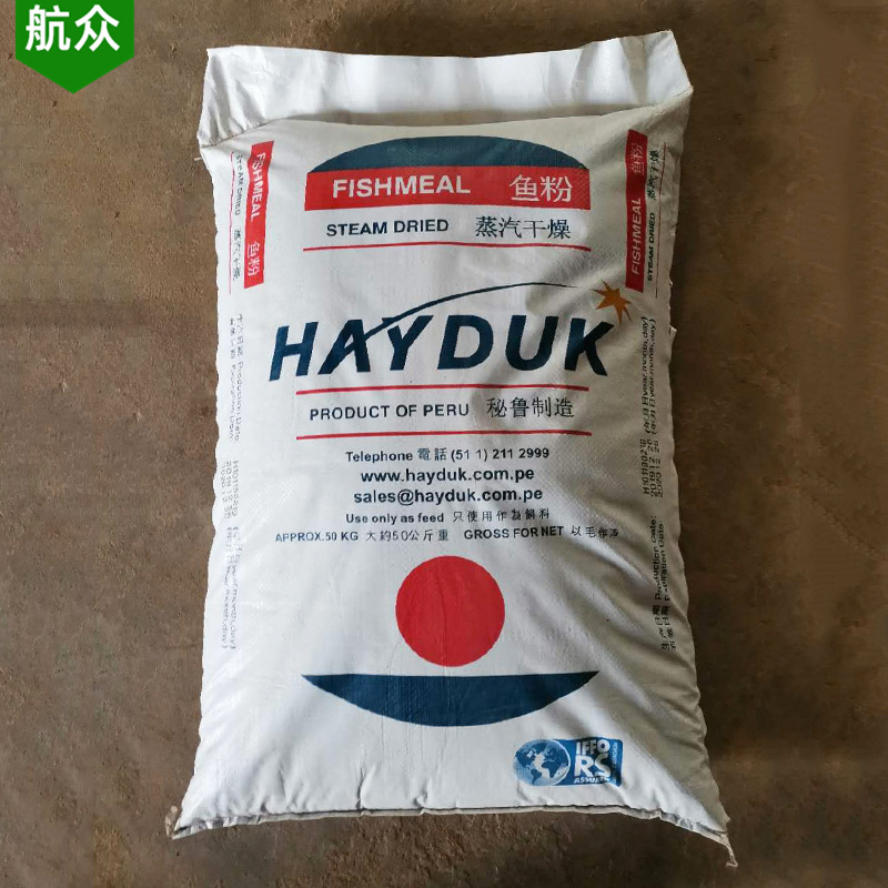 Fish meal feed Peru steam dried fish meal Feed additives Agricultural feed