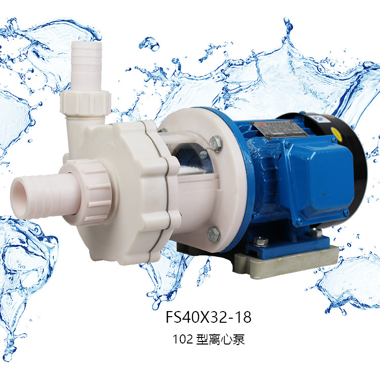 Direct selling industrial plastic pump acid and alkali resistant and corrosion resistant self-primin