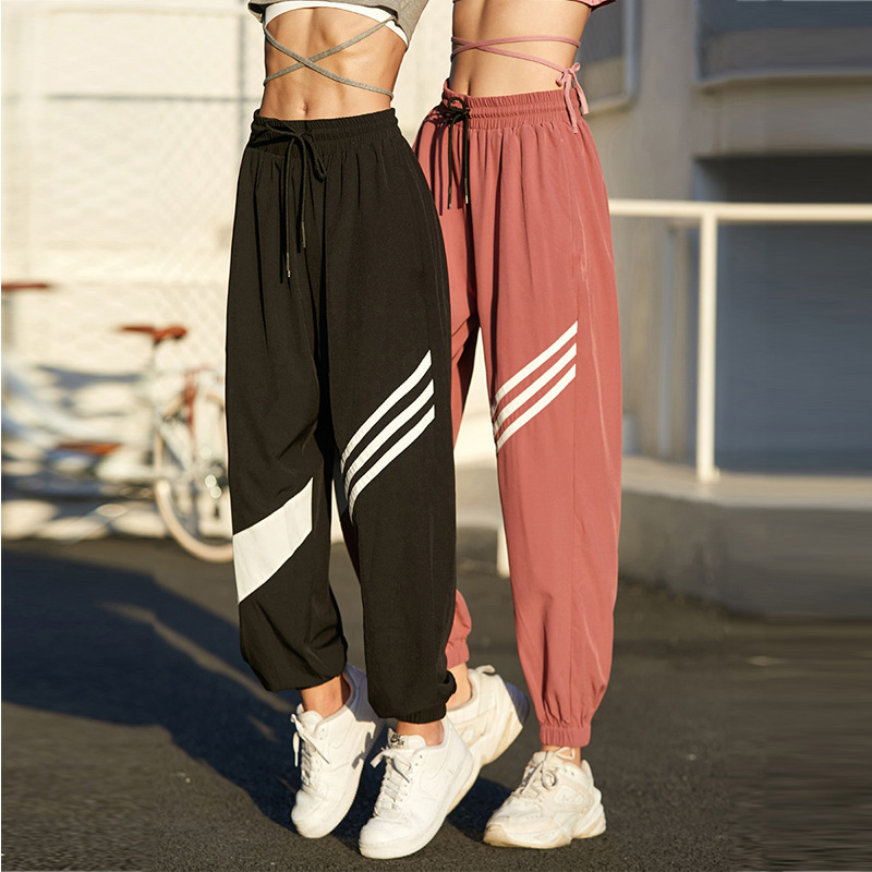 Runaway quick-drying pants casual sports pants women loose-fitting fitness trousers spring and autum