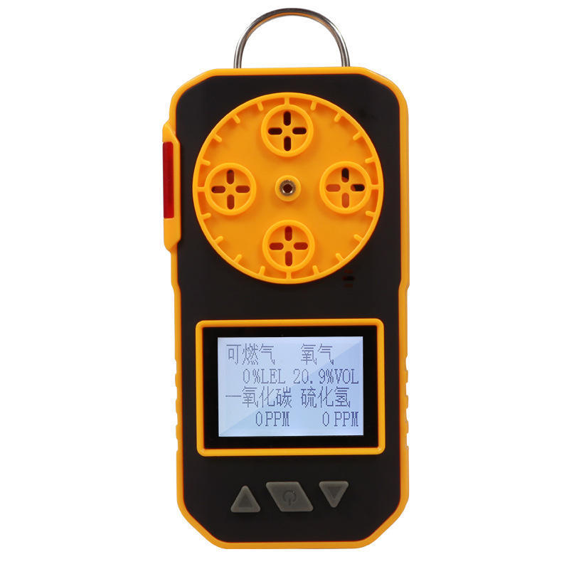 KAILU Four-in-one gas detector, combustible oxygen, hydrogen sulfide, carbon monoxide, toxic and har