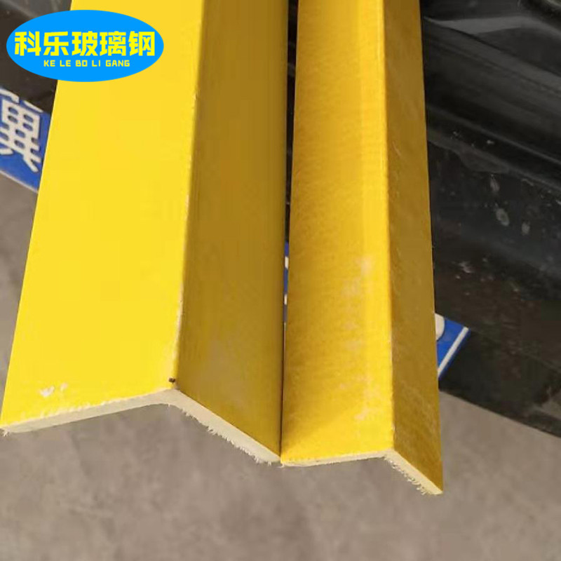KELE Various models of good strength FRP fiber angle steel square steel channel steel I-beam 60*60*6