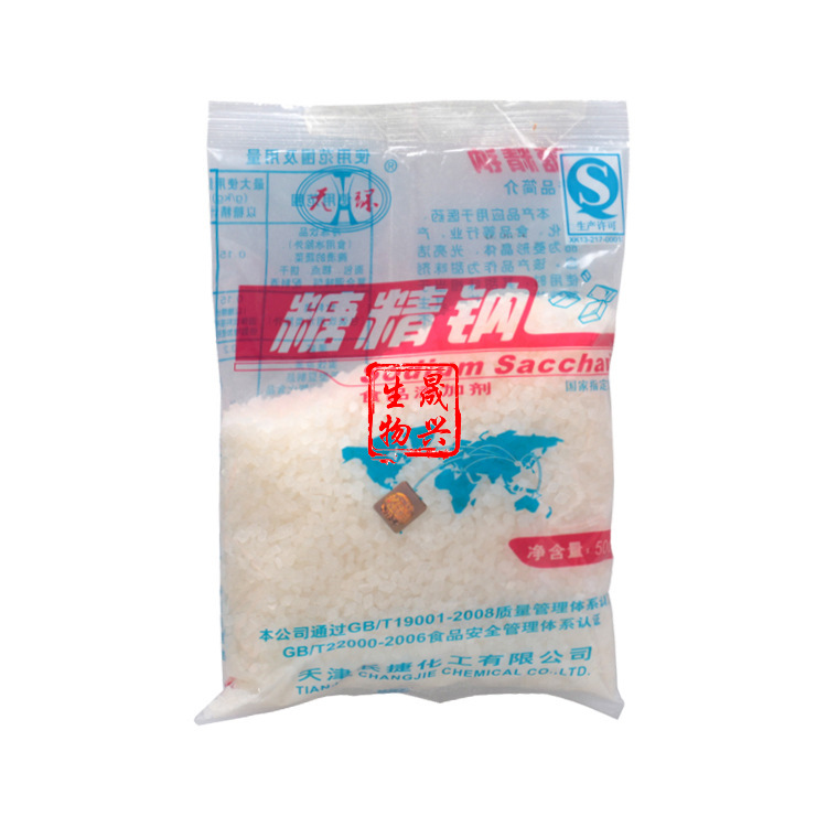 Tianhuan Saccharin Sodium Food Additive Sweetener High Sweetness 500 Times 500g Bag