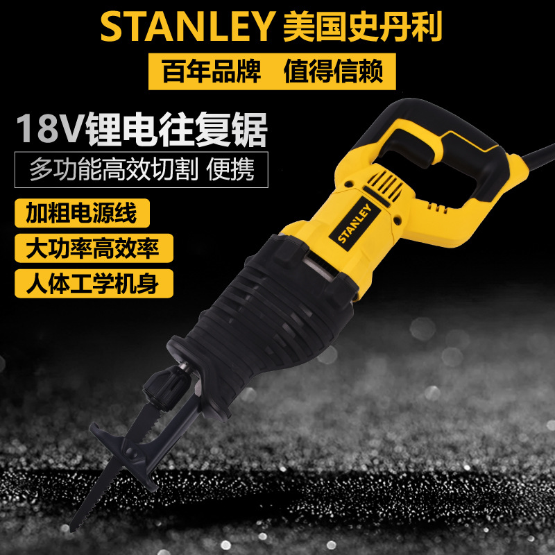 Stanley 900W Reciprocating Saw Portable Electric Saw Wood Tool Multi-function Electric Saw Household