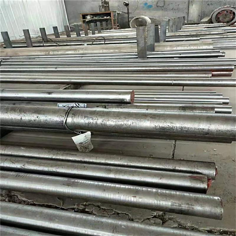 20crnimo die steel other special steel Baosteel alloy steel