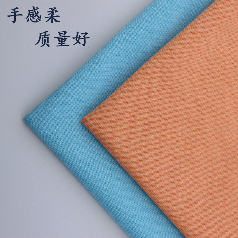 TAIYUE 40 pairs of double yarn smooth cotton fabric, spring and summer casual wear, pure cotton T-sh